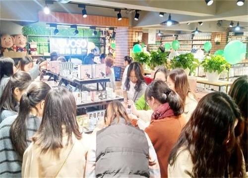 YOYOSO韓尚優品金華職業技術學院店隆重開業,單日業績輕松破萬!