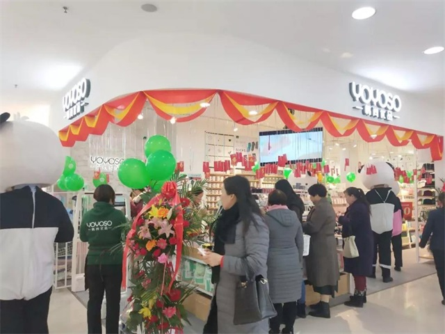 YOYOSO韩尚优品洛阳中央百货店盛大开业2