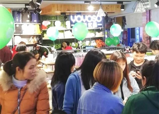 韩尚优品值得加盟吗?