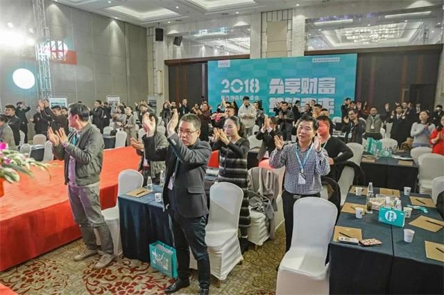 YOYOSO韩尚优品财富盛会在中国义乌总部隆重召开3