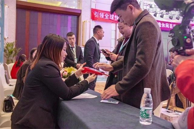 YOYOSO韩尚优品财富盛会在中国义乌总部隆重召开8