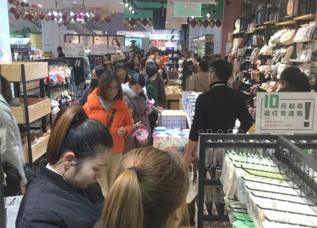 韩尚优品:低毛利时代的开端