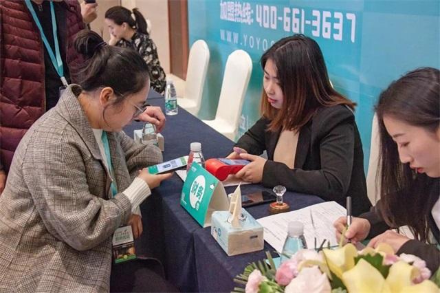 YOYOSO韩尚优品财富盛会在中国义乌总部隆重召开5