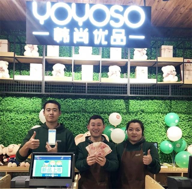 YOYOSO韩尚优品上海闵行旗舰店火爆开业10