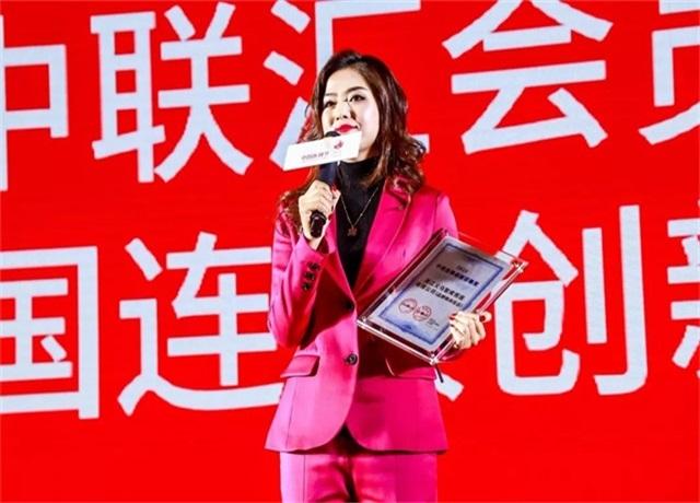 2018(第二届)中国连锁节韩尚斩获2018中国连锁优品创新百强奖1