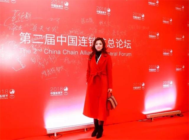 2018(第二届)中国连锁节韩尚斩获2018中国连锁优品创新百强奖3