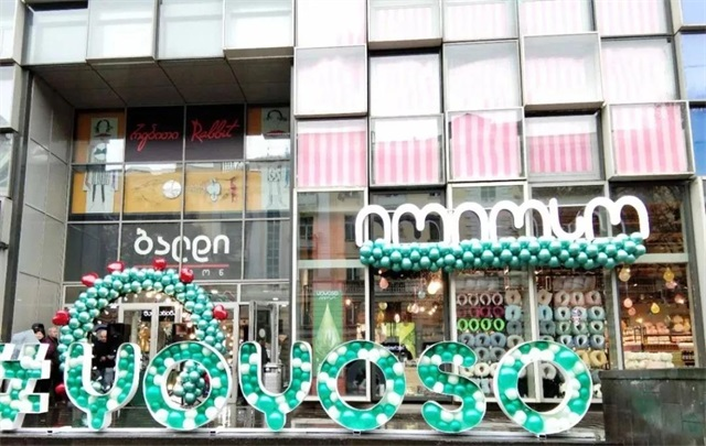 YOYOSO韩尚优品格鲁吉亚GOODWILL店盛大开业5