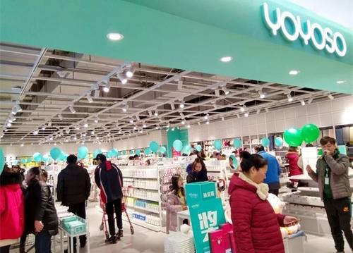 YOYOSO韓尚優品江陰利群店震撼亮相,新零售體驗掀購物狂潮!