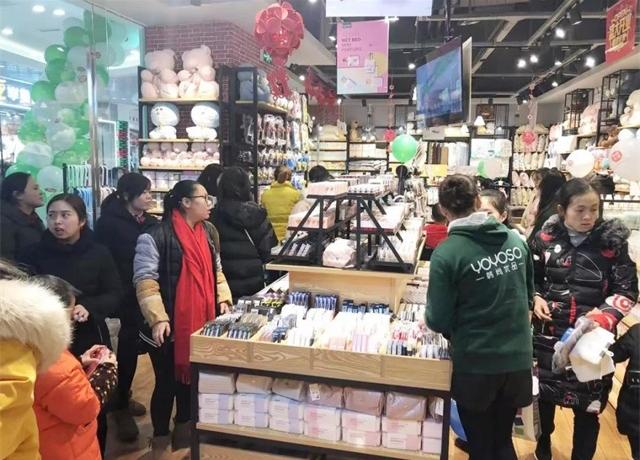 【YOYOSO韩尚优品】重庆铜梁万达店隆重开业,带来消费升级新体验!