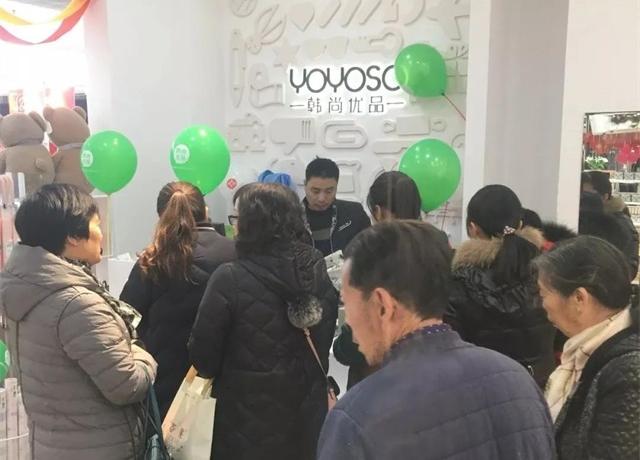 韩尚优品:抓住实体门店的新机会