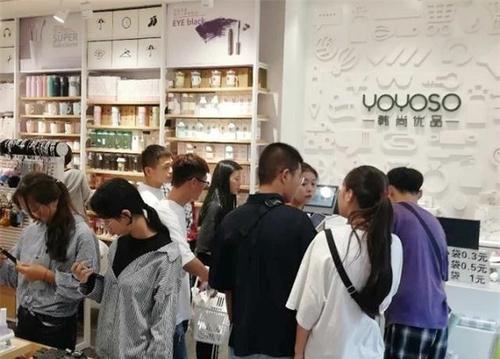 韓尚商學院:新時代當有新生活方式