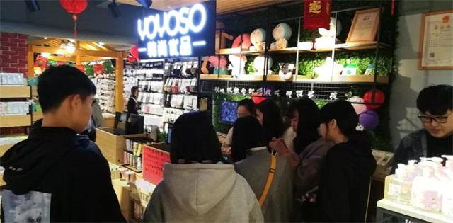 YOYOSO韩尚优品广西贺州店女神节人气火爆1