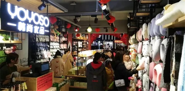 YOYOSO韩尚优品广西贺州店女神节人气火爆6