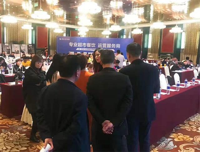 中国零售业第59届高峰论坛韩尚优品马欢女士3