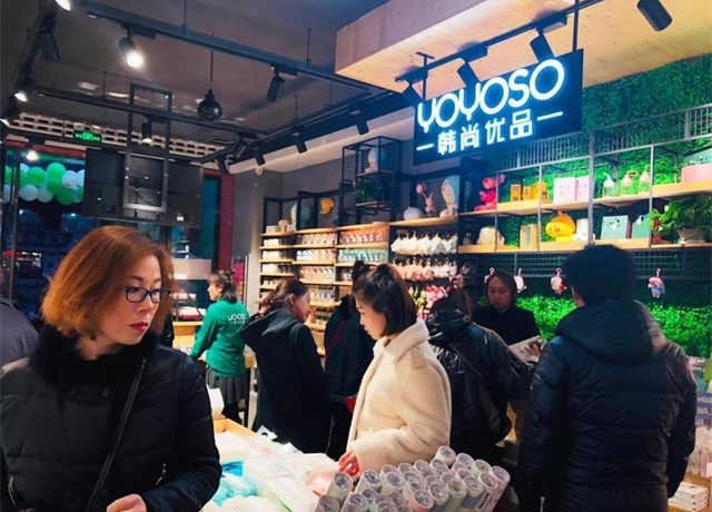 【YOYOSO韩尚优品】黑龙江同江店盛大开业,开启美学零售创富之路!