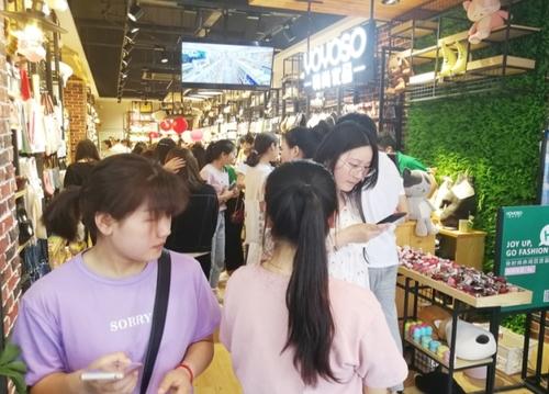 年輕女性為什么喜歡逛YOYOSO韓尚優品