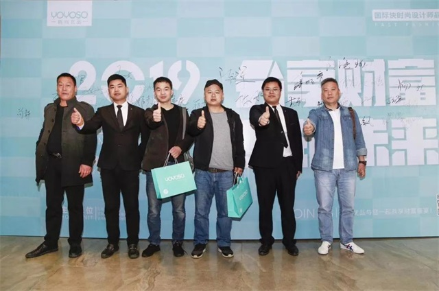 YOYOSO韩尚优品2019安徽首场财富盛会7