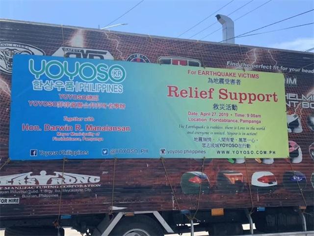 YOYOSO韩尚优品跨洋驰援菲律宾地震灾区5