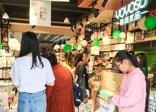 YOYOSO韓尚優品驚艷落地云南臨滄,掀美學優品購物狂潮!