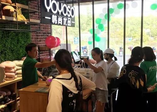 韓尚商學院:節假日營銷攻略之錯覺折扣