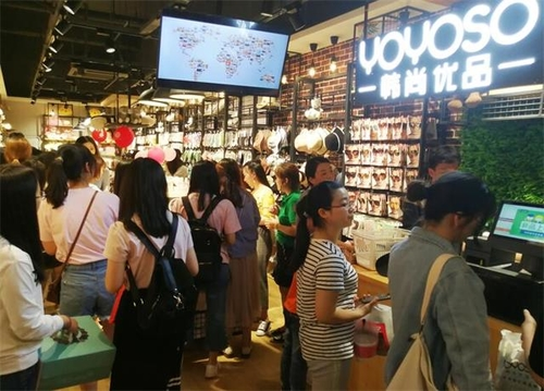 韓尚商學院:連鎖品牌加盟時,要做好品牌考察