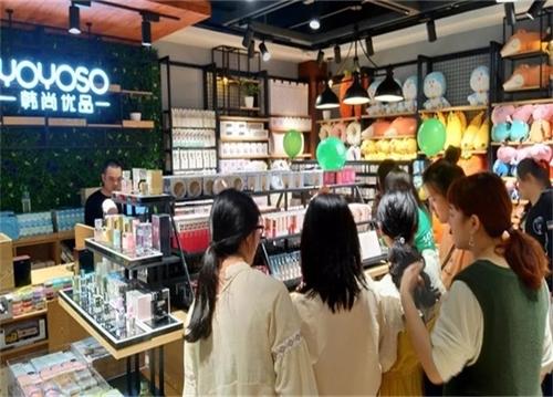 【YOYOSO韓尚優品】江西章貢店盛大開業,開啟美學零售新體驗!