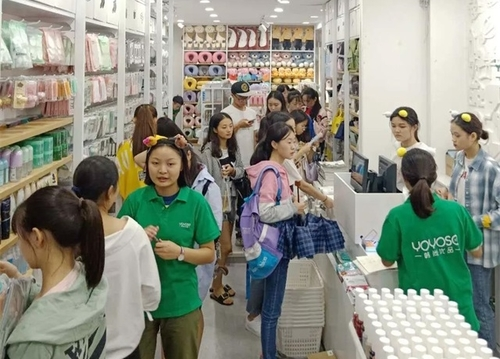 加盟韓尚優品這樣的時尚百貨店是很不錯的