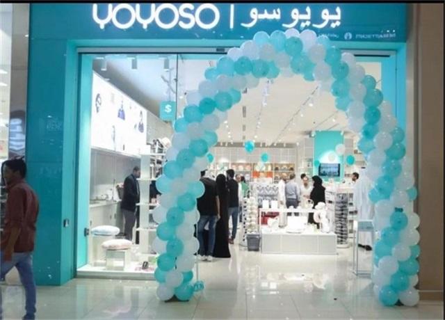 YOYOSO韩尚优品沙特阿拉伯双店齐开,中东市场蓬勃发展!