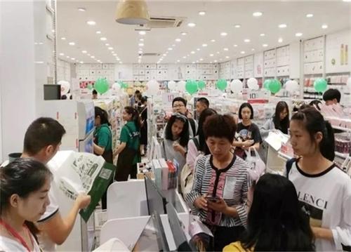 韓尚商學院:純粹沖動性消費行為分析
