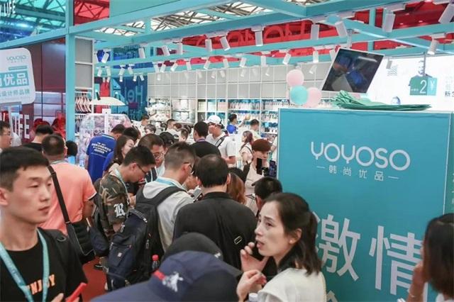 YOYOSO韓尚優品精彩亮相第113屆中國日用百貨商品交易會3