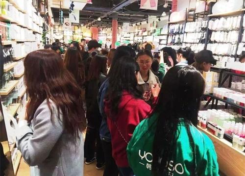 韓尚優品:門店營銷之建議提醒型購買