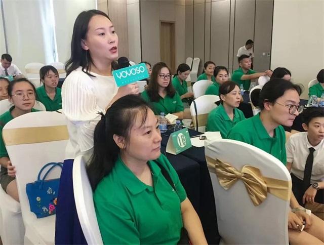 YOYOSO韓尚優品西南大區精英店長暨三新啟航培訓會7