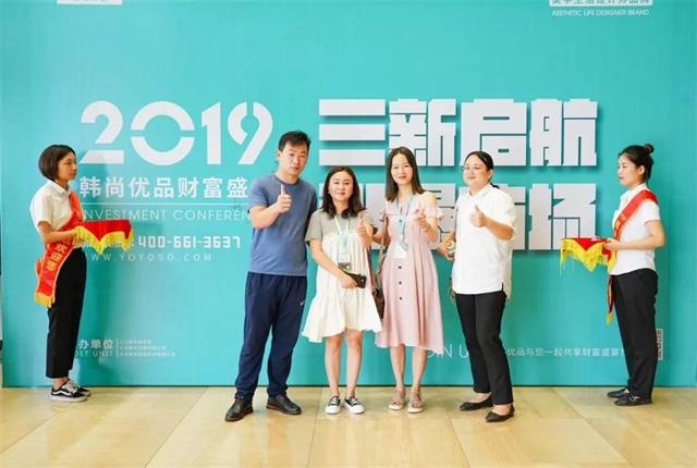 YOYOSO韓尚優品三新啟航,引爆市場8月浙江財富盛會7