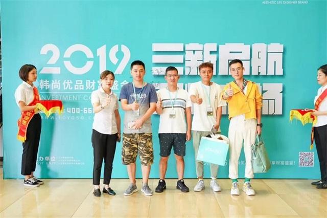 YOYOSO韓尚優品三新啟航,引爆市場8月浙江財富盛會5