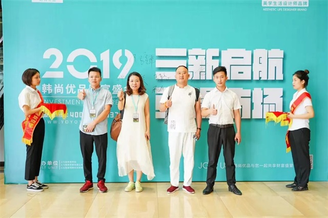 YOYOSO韓尚優品三新啟航,引爆市場8月浙江財富盛會8