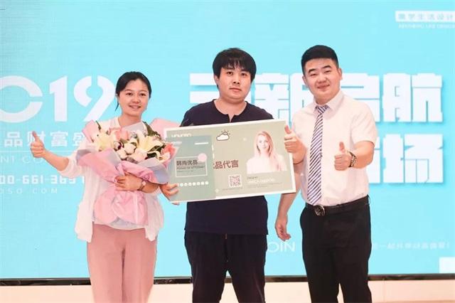 YOYOSO韓尚優品蘭州地區財富盛會7