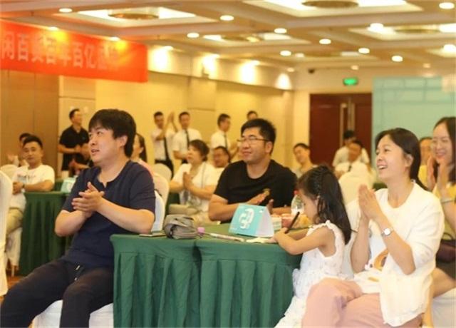 YOYOSO韓尚優品蘭州地區財富盛會1