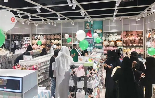 YOYOSO韓尚優品沙特阿拉伯Tera Mall店2