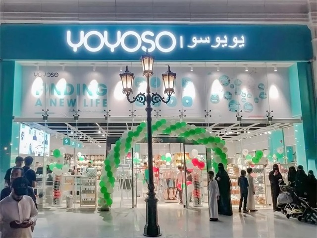 YOYOSO韓尚優品沙特阿拉伯Tera Mall店3