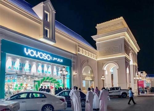 【YOYOSO韓尚優品】沙特阿拉伯Tera Mall店火爆開業,中東市場發展加速!