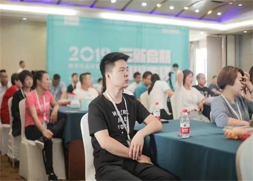 "YOYOSO韓尚優品""三新啟航,引爆市場""西安財富盛會圓滿召開!"