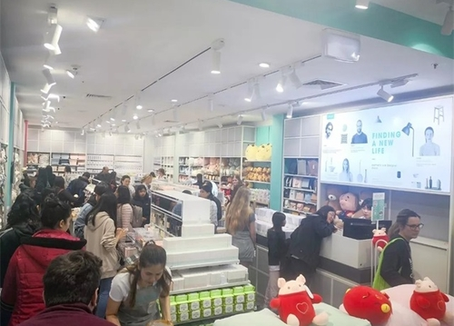 韓尚商學院:快時尚百貨行業的升級與迭代