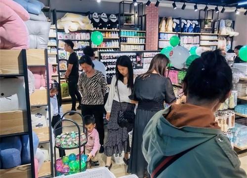 韓尚優品商學院:快時尚百貨選址