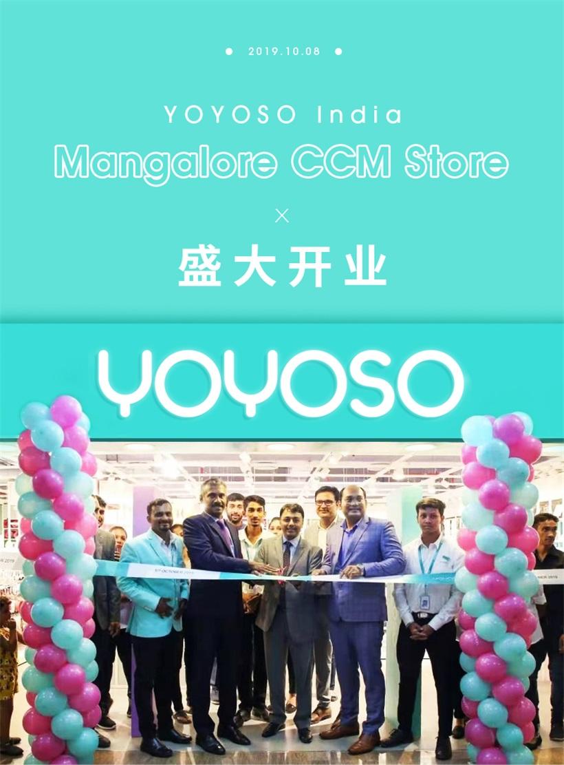 YOYOSO 印度 mangalore ccm 店盛大開業1