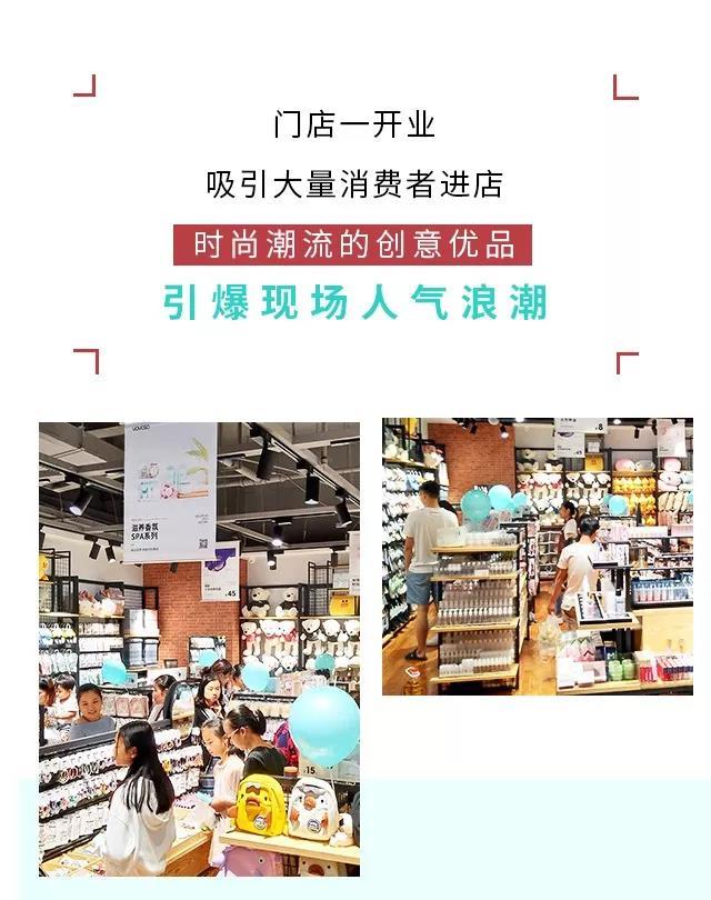 YOYOSO韓尚優品江蘇常州店開業1