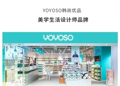 敬請期待!YOYOSO與您相約第126屆廣交會!