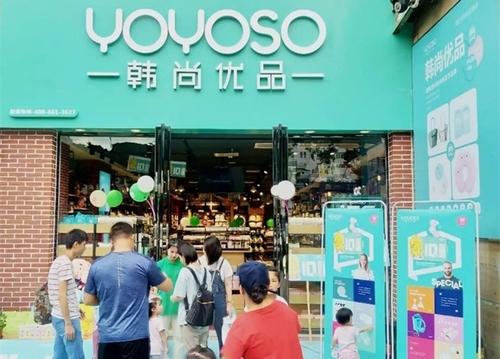 商學院:韓尚優品門店經營