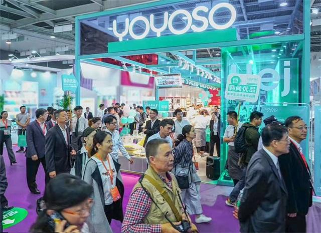 YOYOSO韓尚優品第25屆義烏國際小商品(標準)博覽會圓滿成功7
