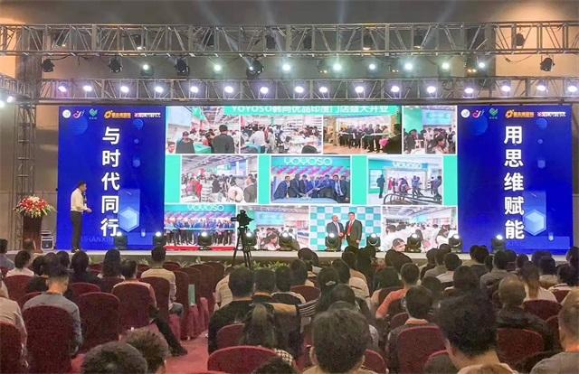 YOYOSO韓尚優品第25屆義烏國際小商品(標準)博覽會圓滿成功6