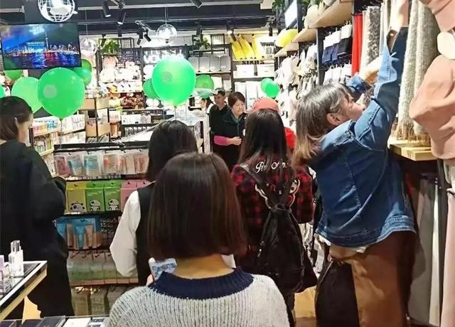 韓尚優品門店經營